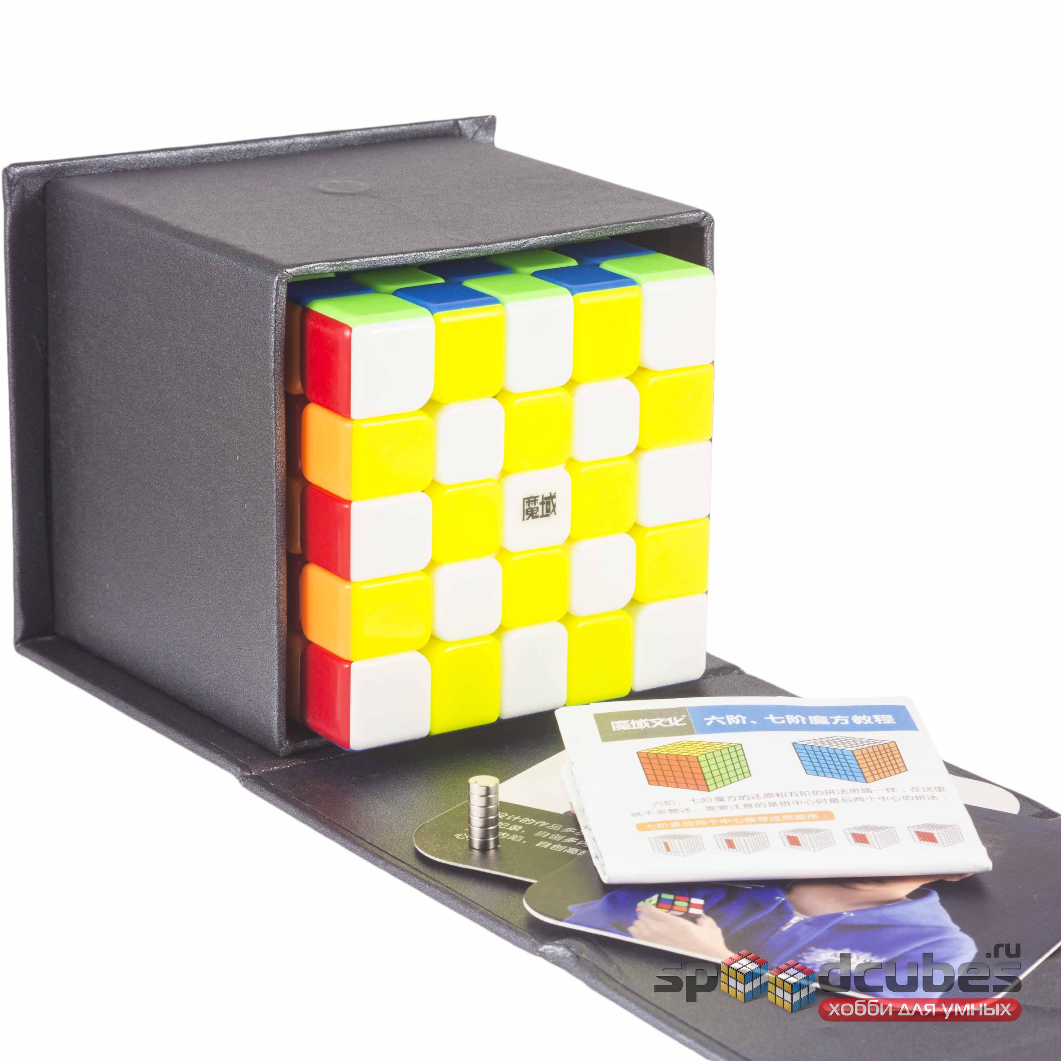 MoYu 5x5x5 AoChuang GTS M Color 3