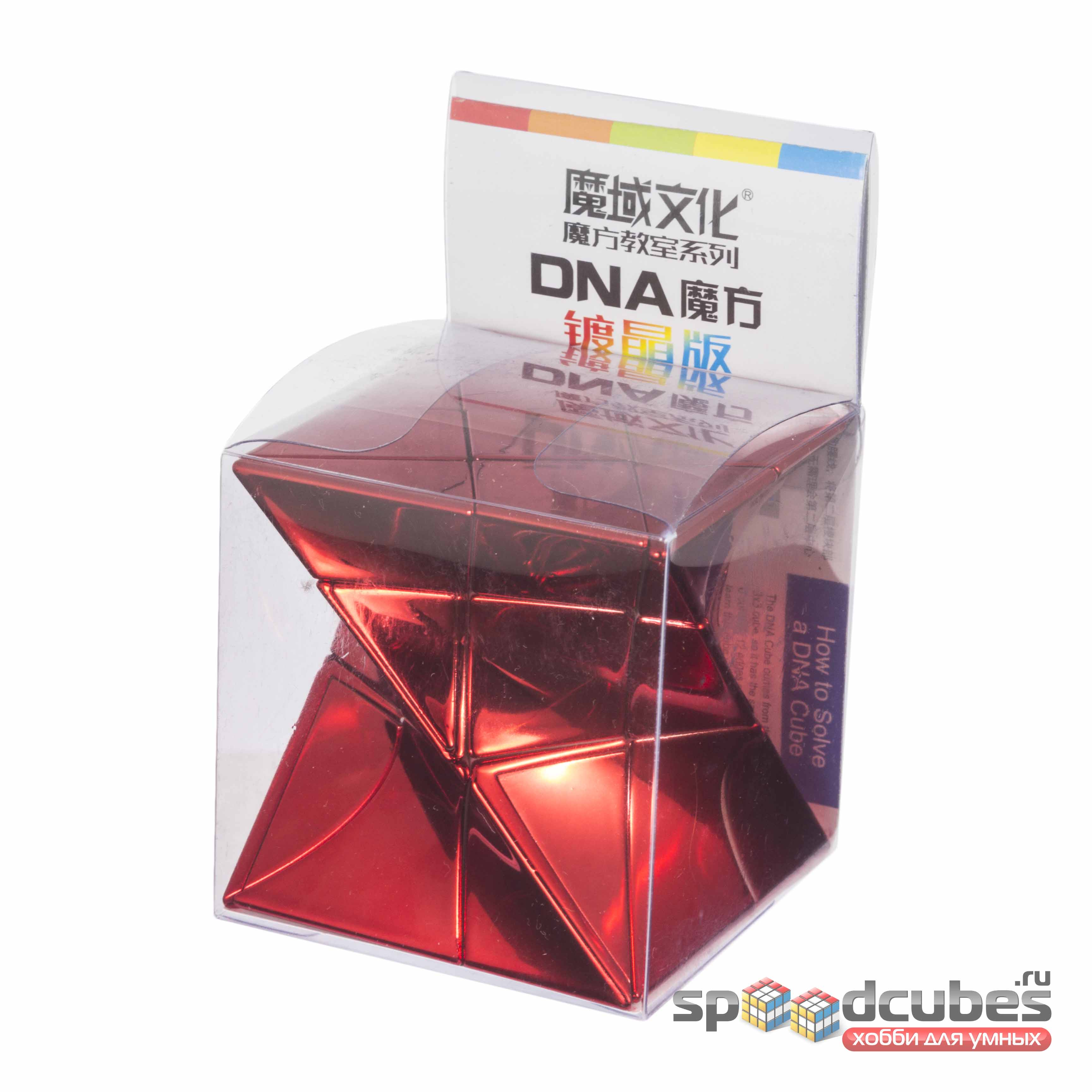 Moyu MoFangJiaoShi DNA Windmill 3