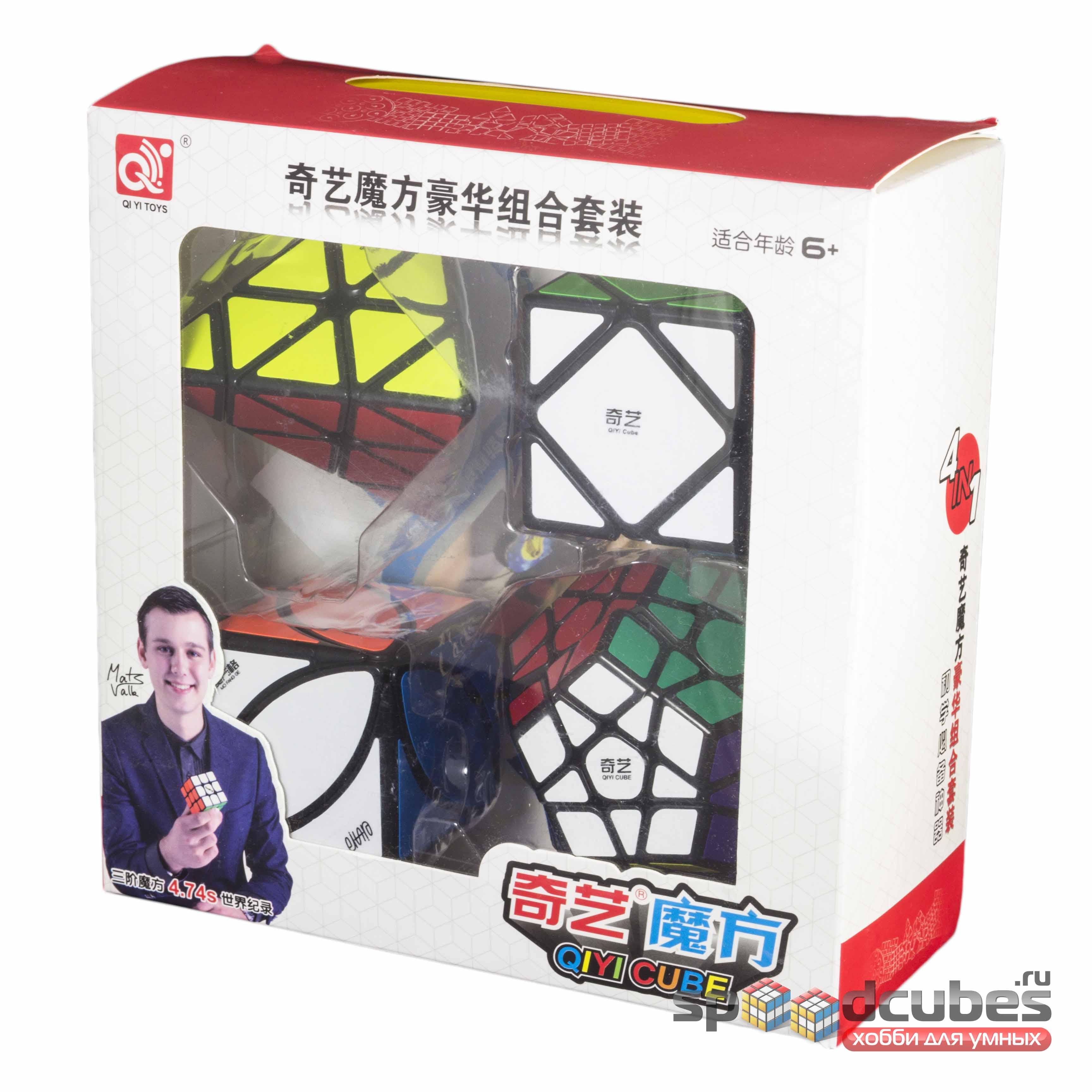 Набор QiYi (MoFangGe) Gift Box №2 2