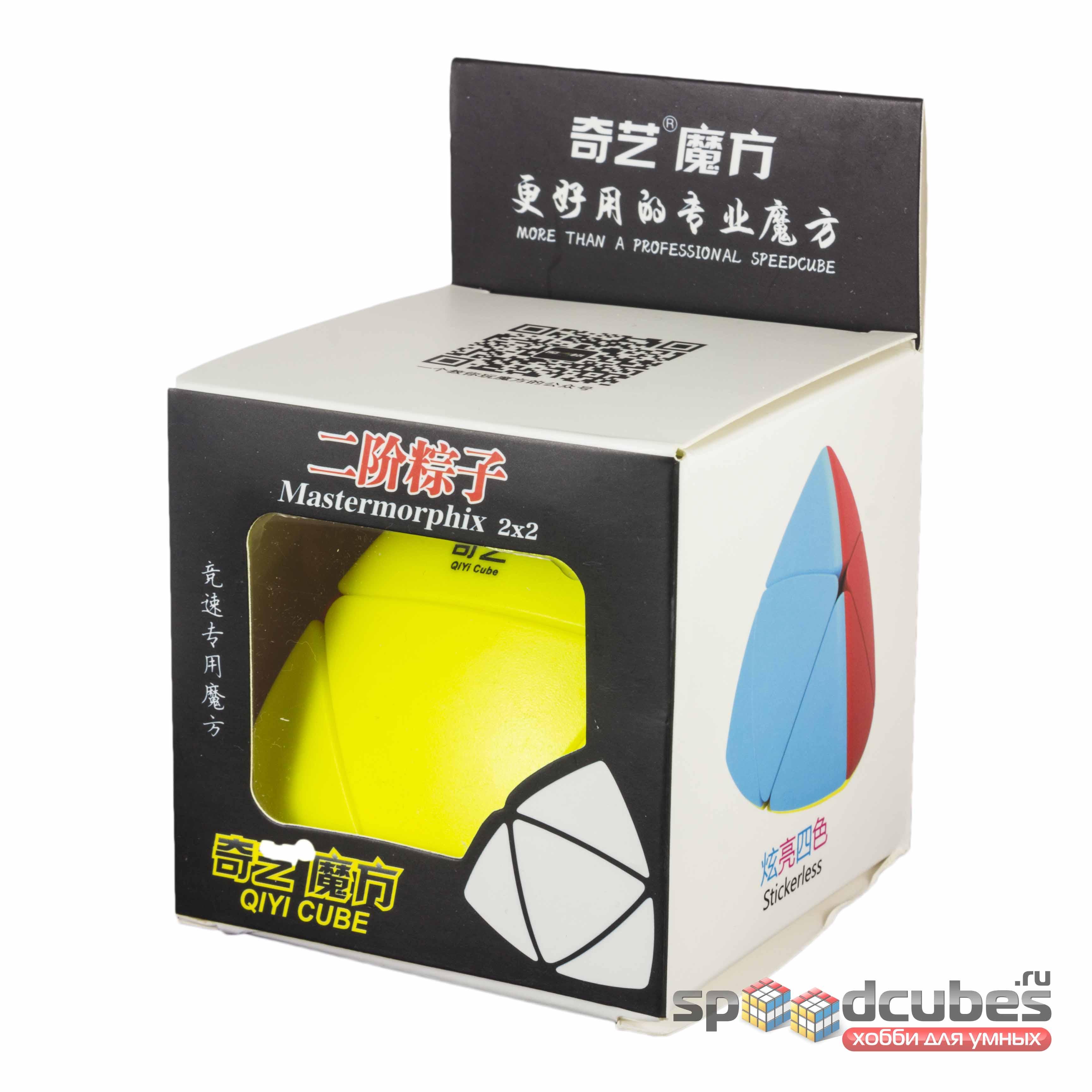 QiYi (MoFangGe) Mastermorphix 2x2x2 Color 1