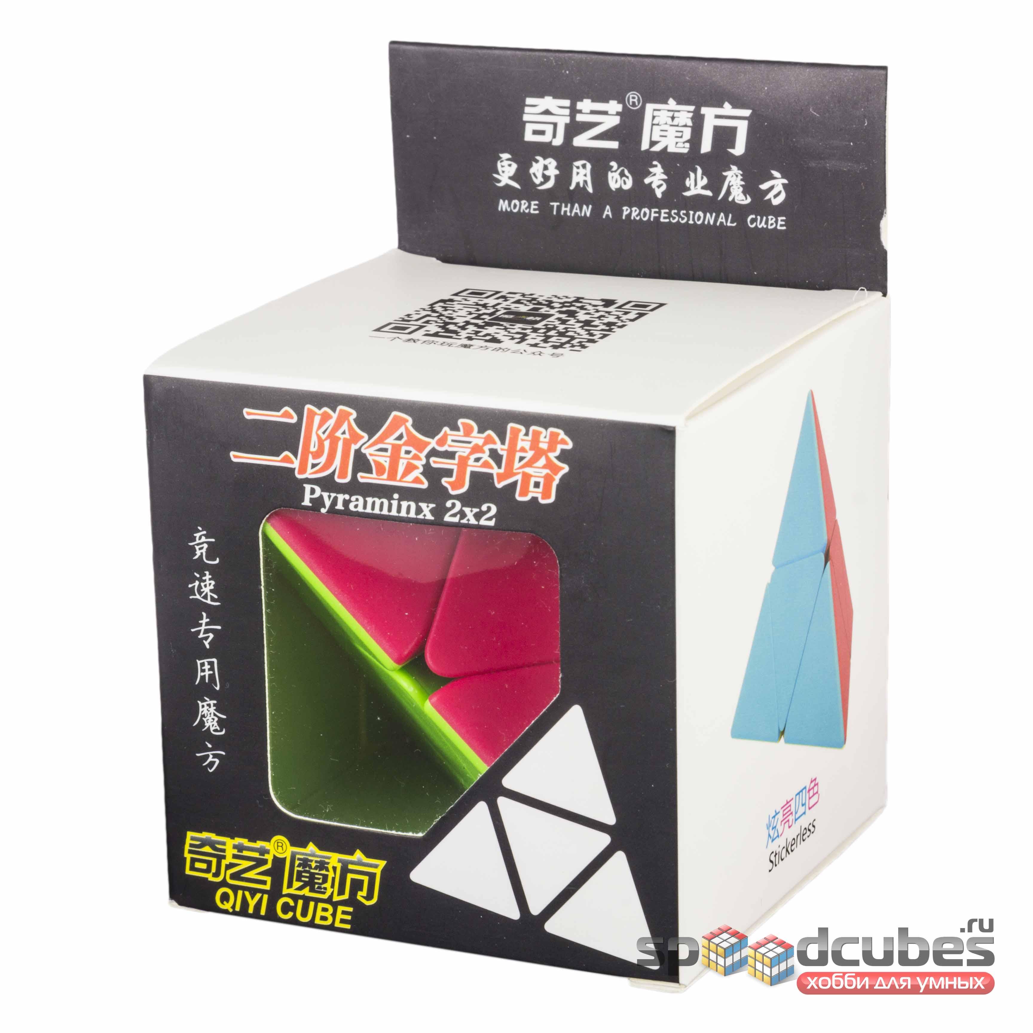 QiYi (MoFangGe) Pyraminx 2x2x2 Color 1