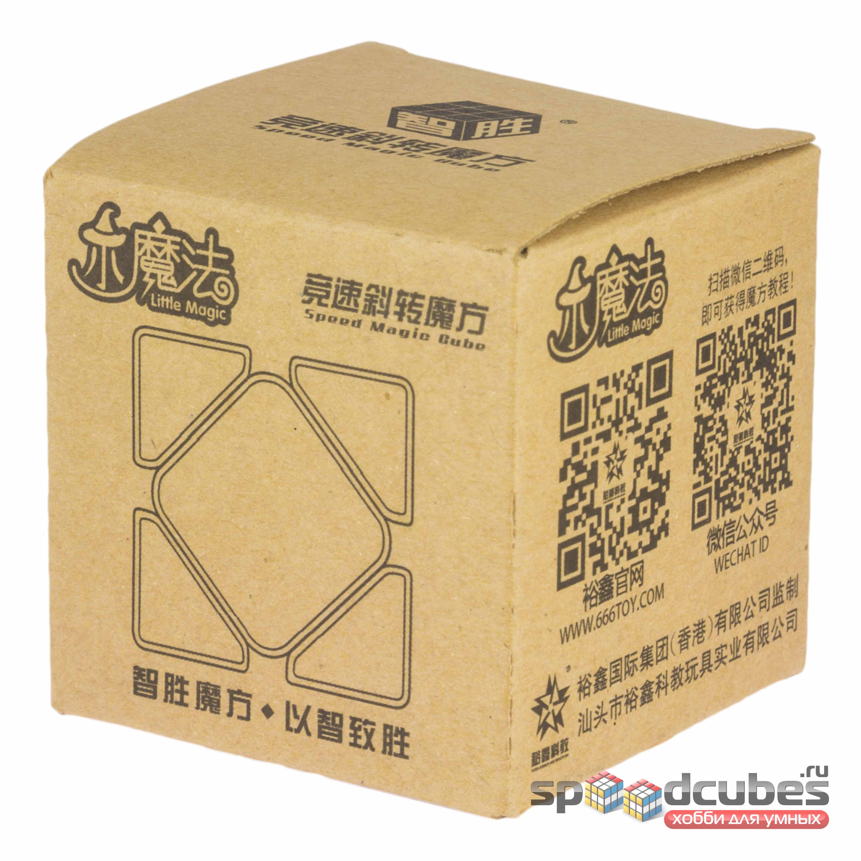 YuXin Skewb Little Magic Color 1