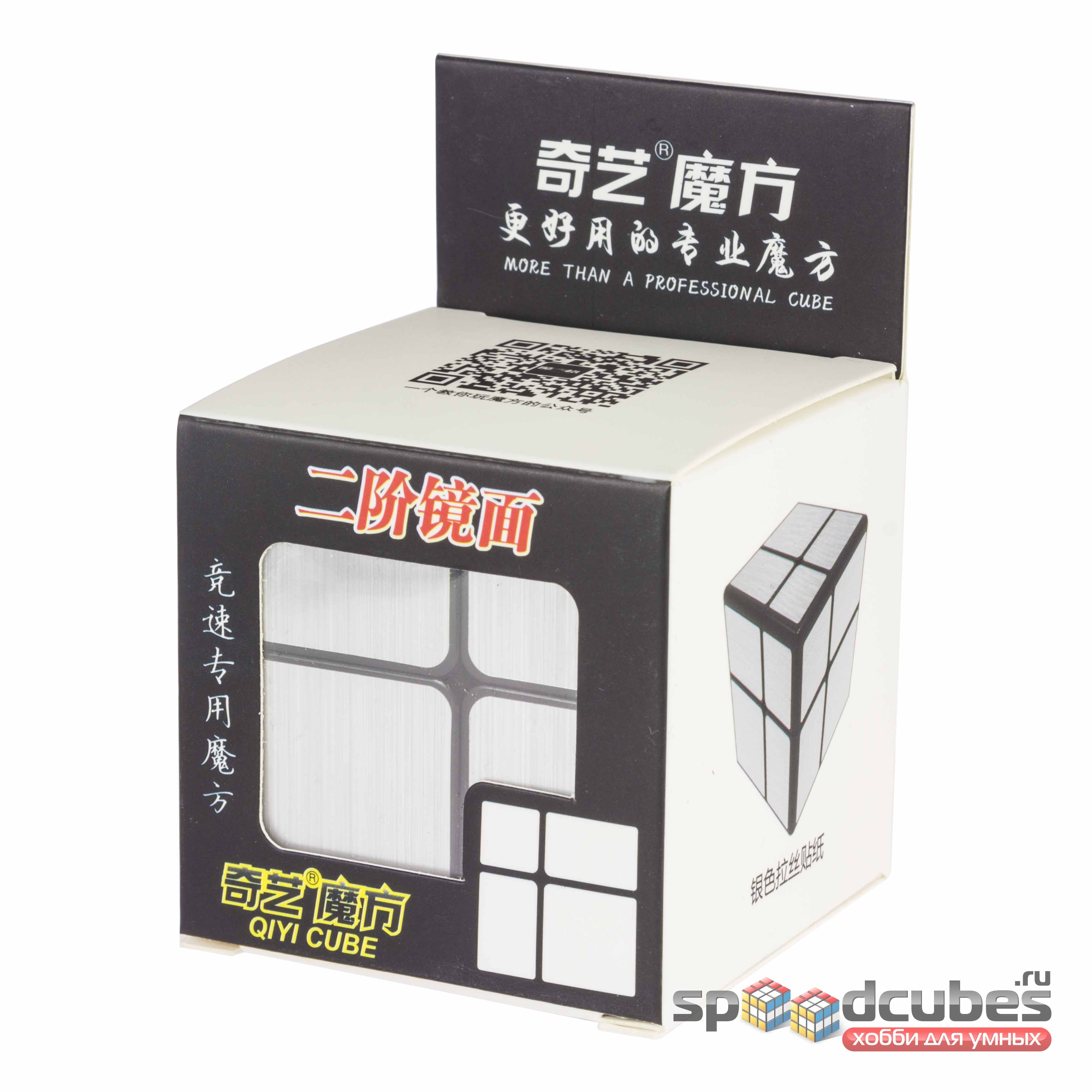QiYi (MoFangGe) 2x2 Mirror Cube 1