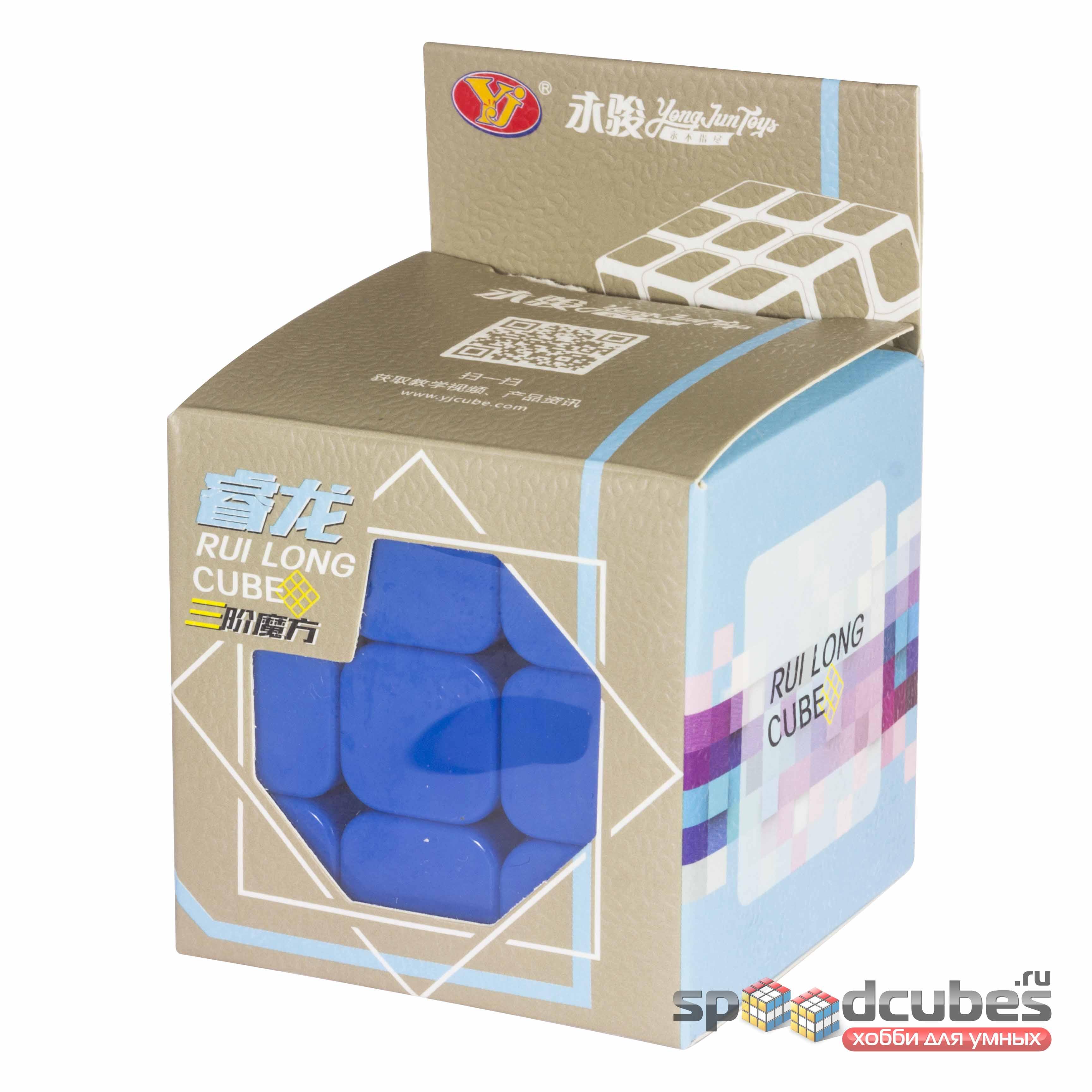 YJ 3x3x3 RuiLong (цв) 1