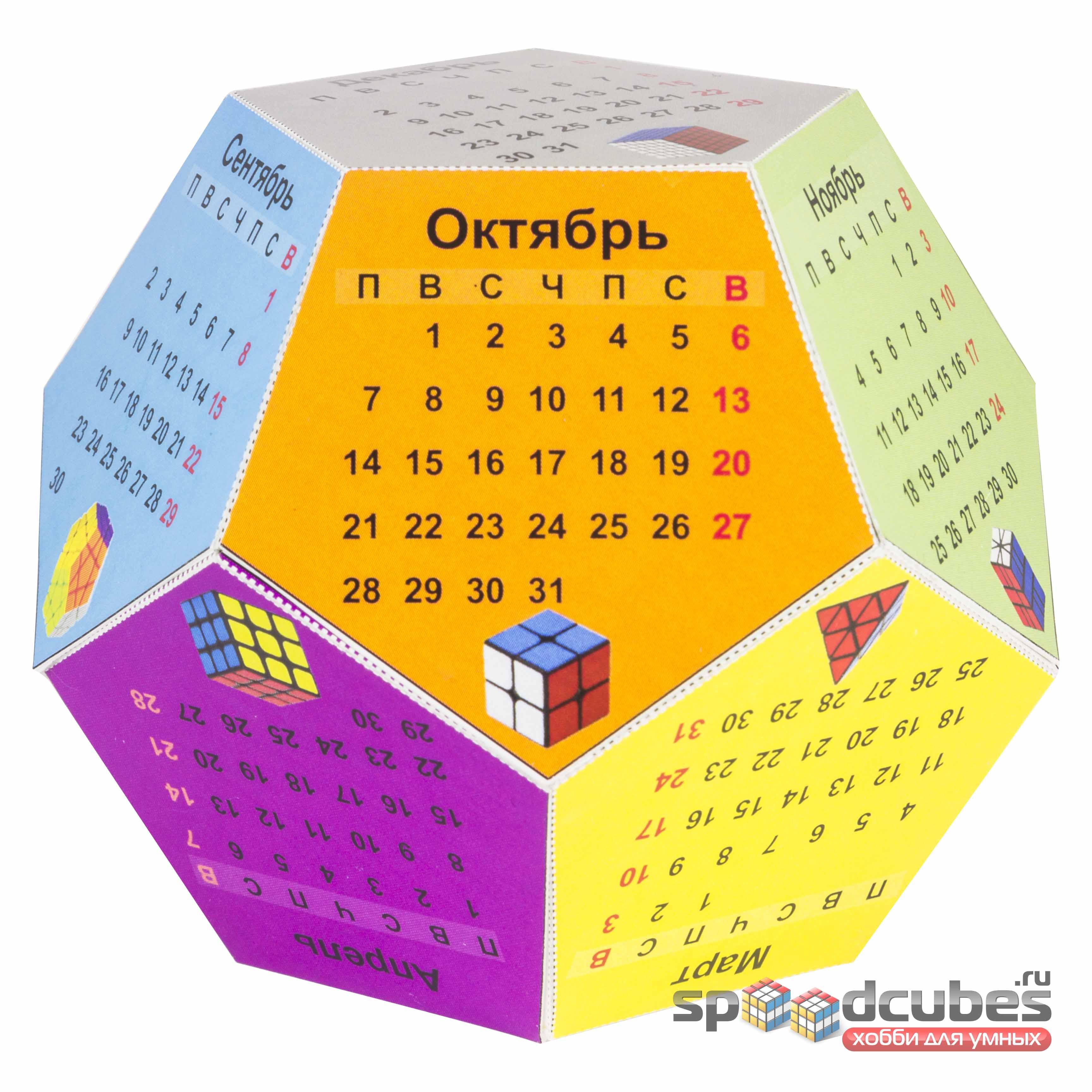 Календарь 2019 Мегаминкс Speedcubes 1