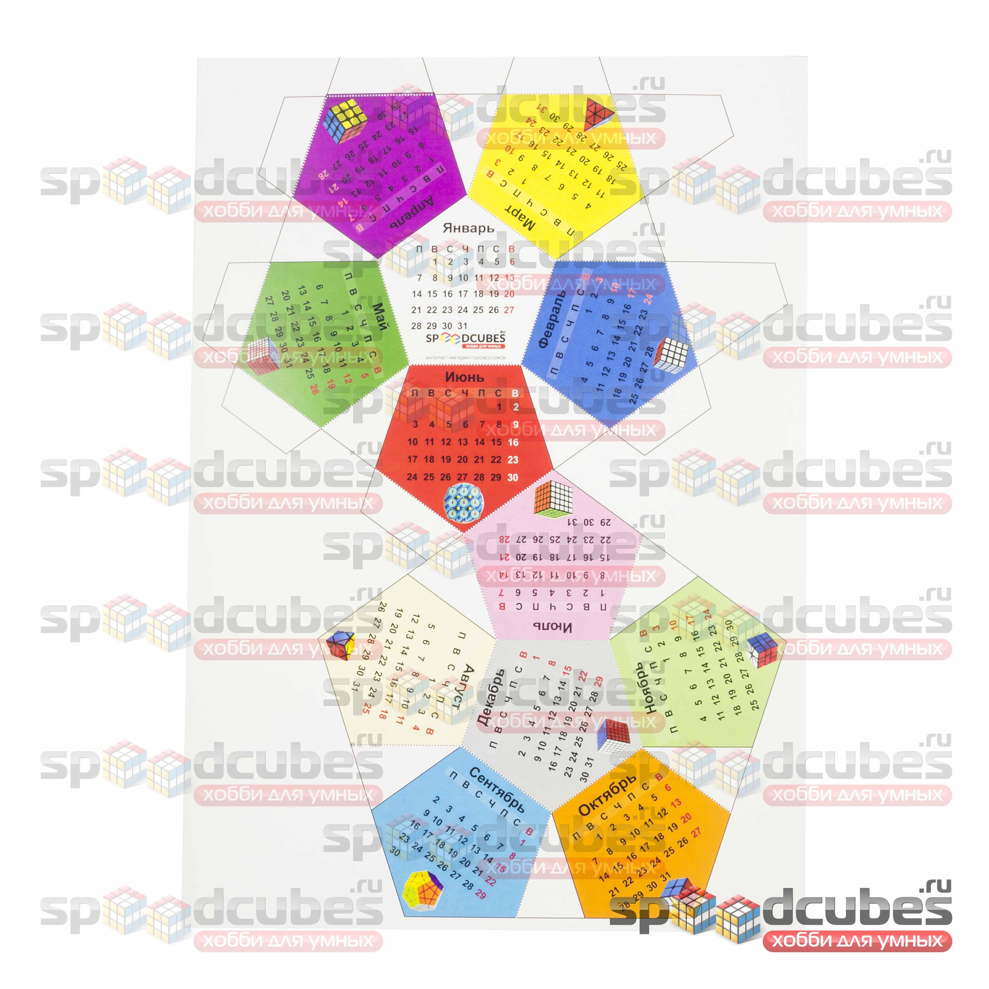 Календарь 2019 Мегаминкс Speedcubes 2