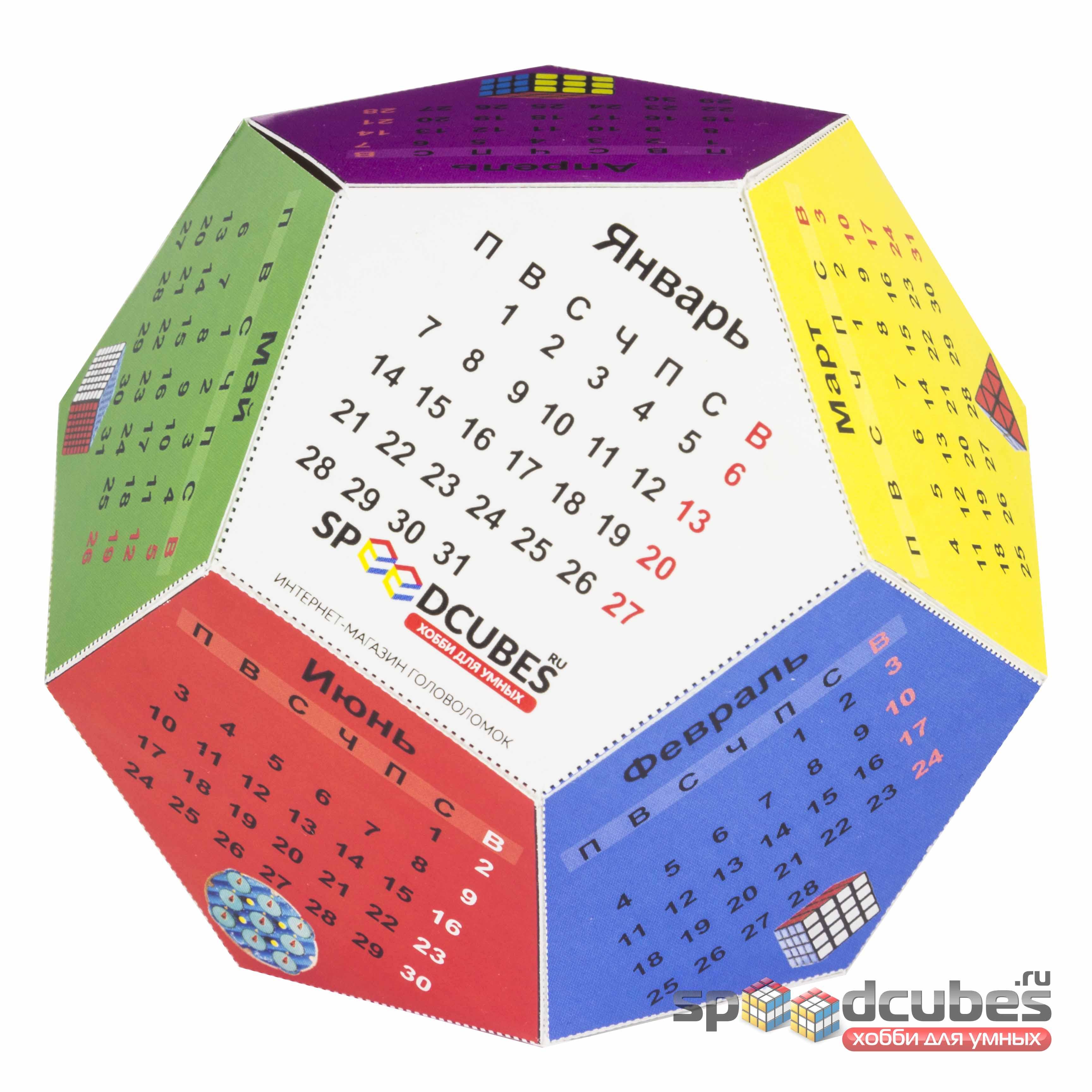 Календарь 2019 Мегаминкс Speedcubes 3