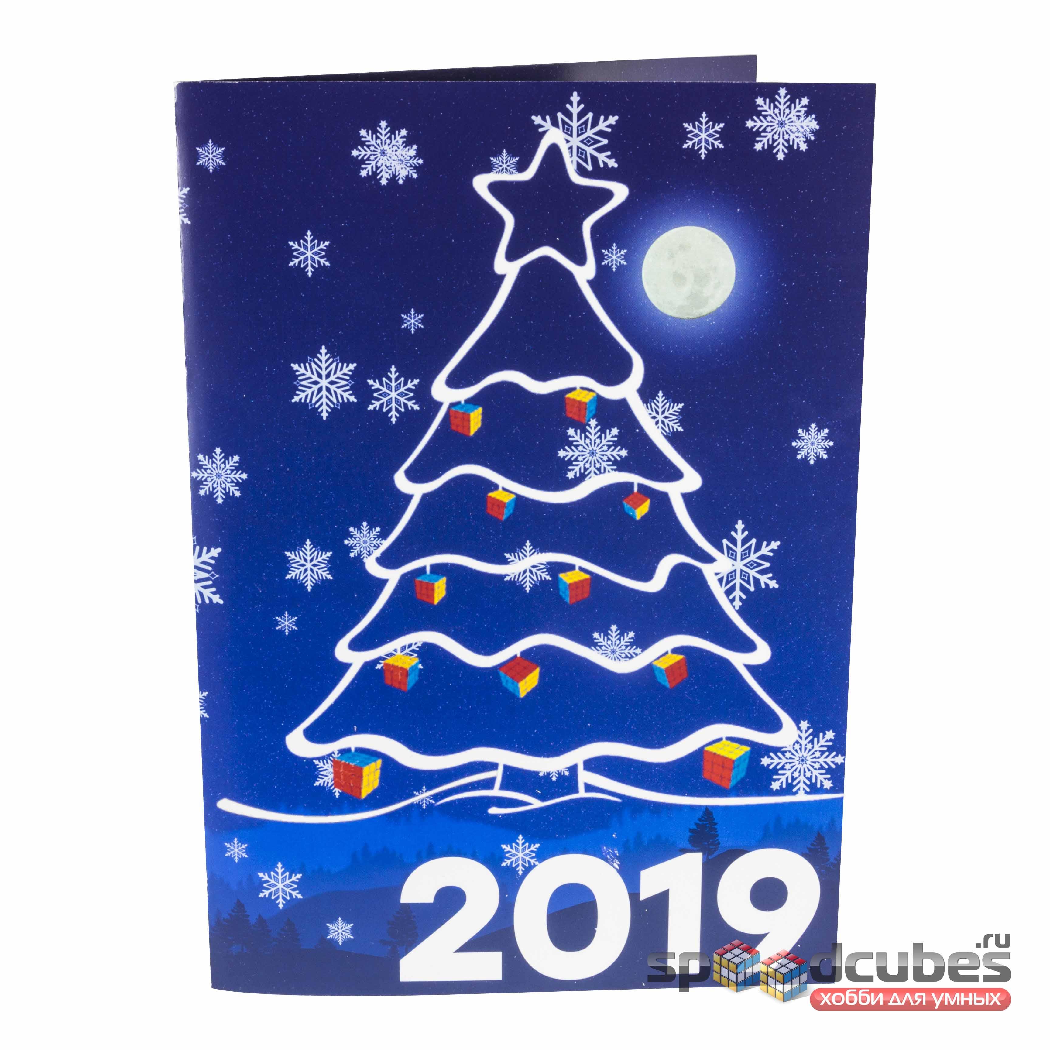 Открытка Новый год 2019 Speedcubes 1