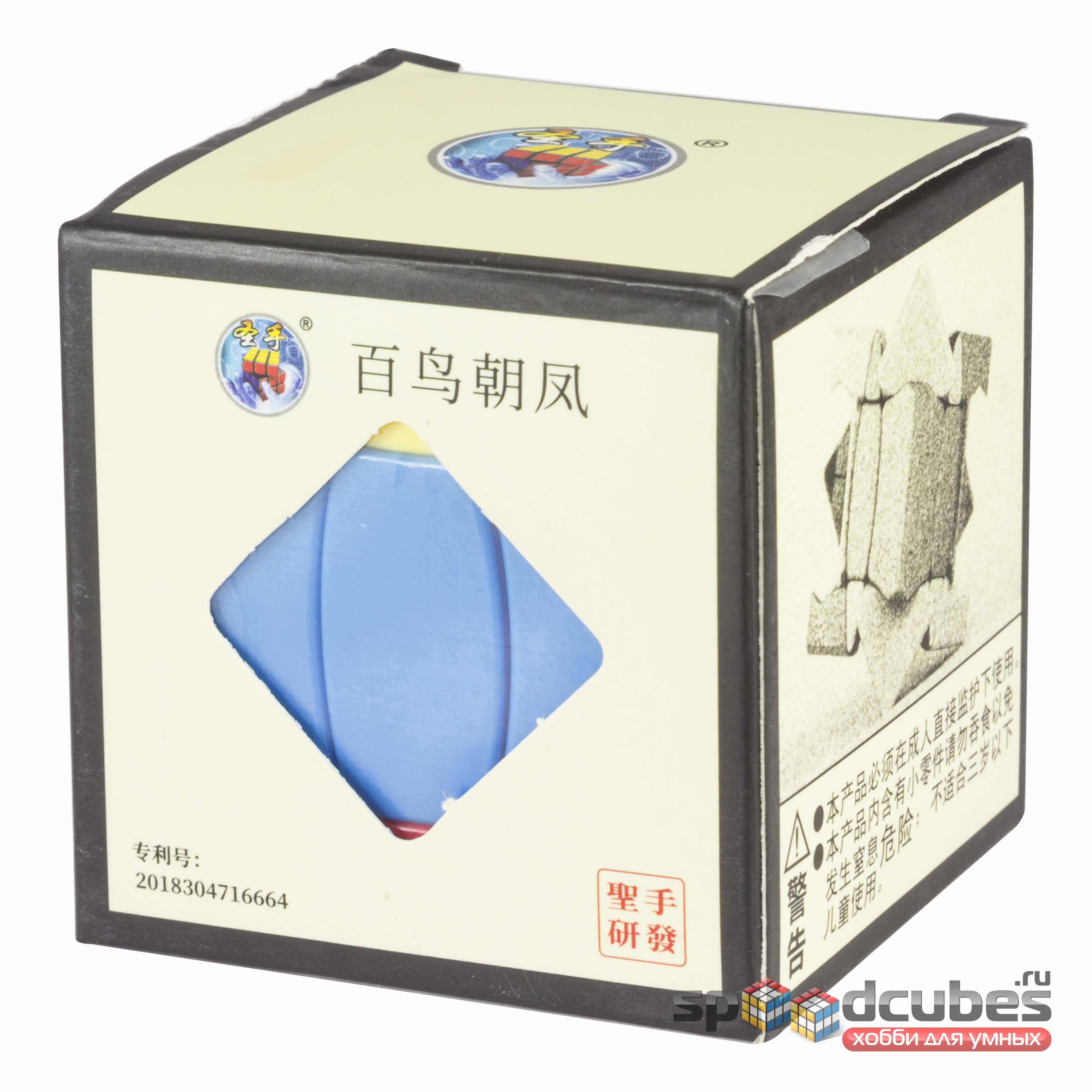 ShengShou Bird Cube (цв) 1
