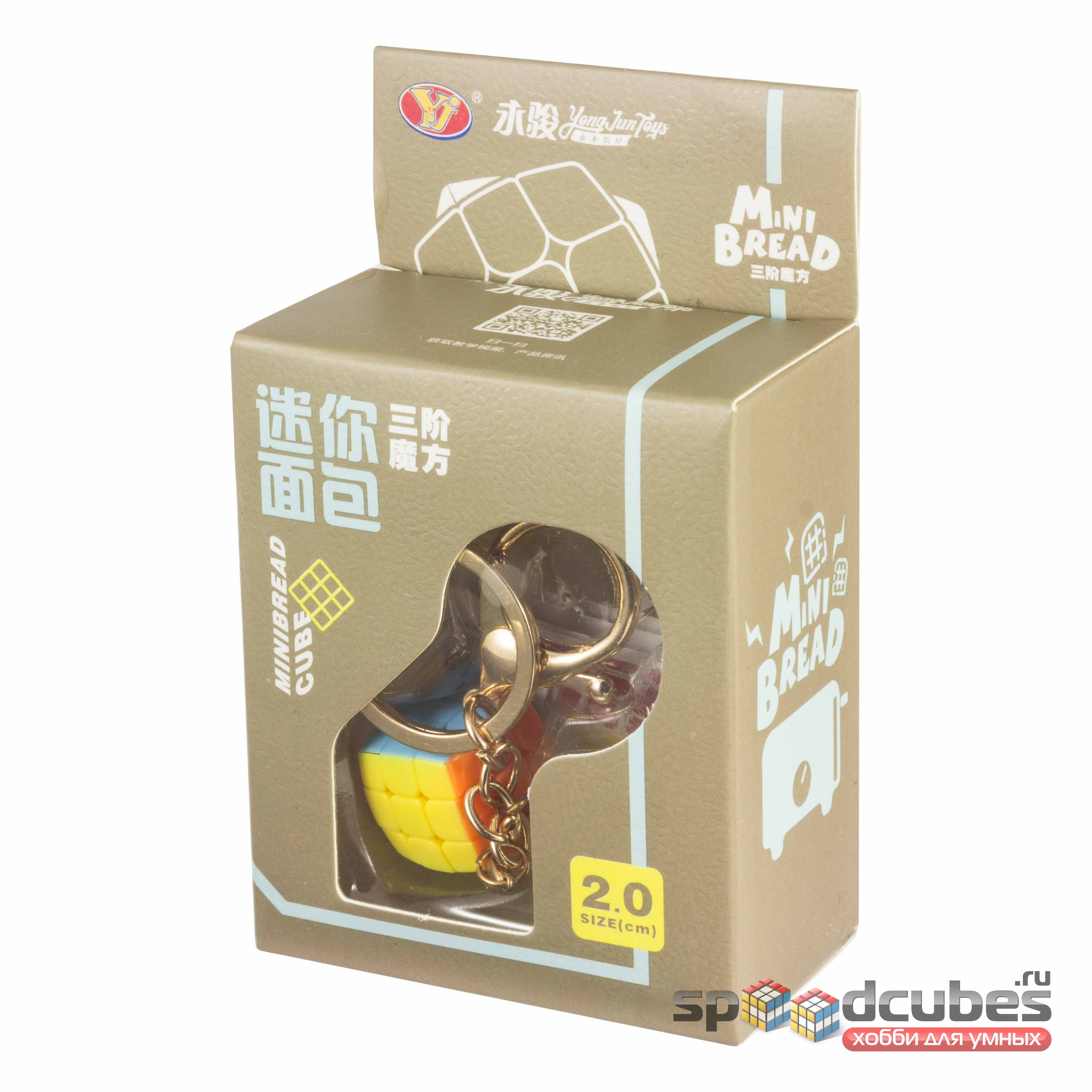 YJ 3x3x3 брелок MiniBread Cube 2.0 см 1