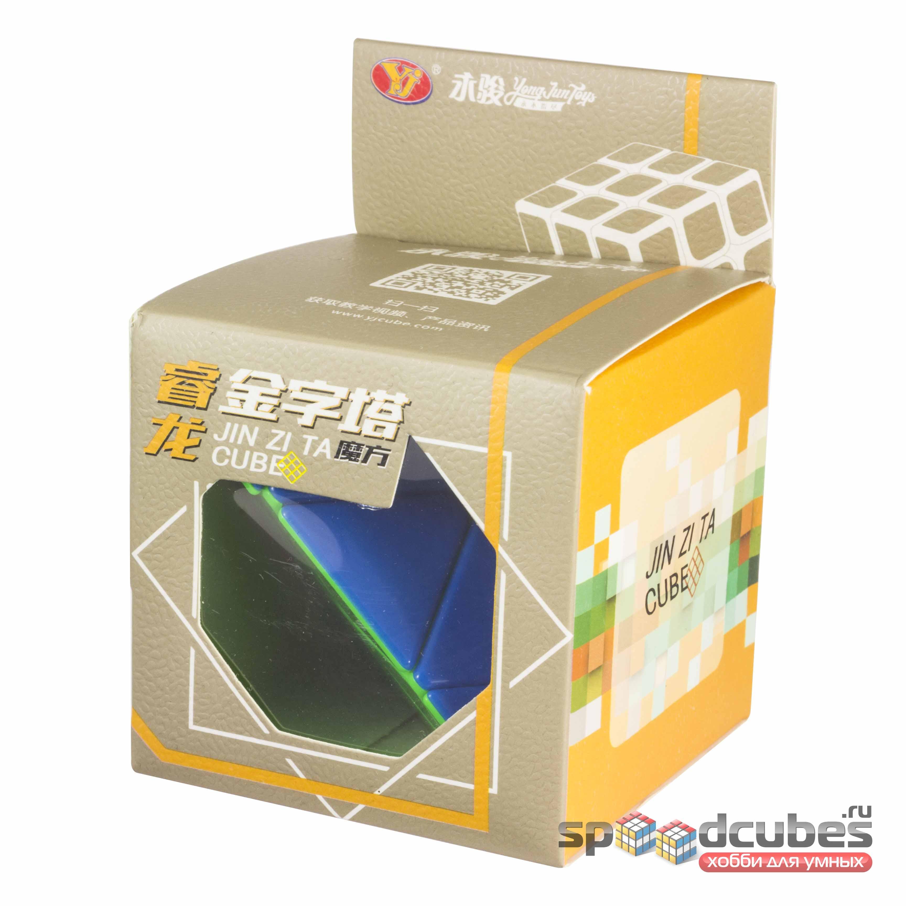 YJ RuiLong Pyraminx 1