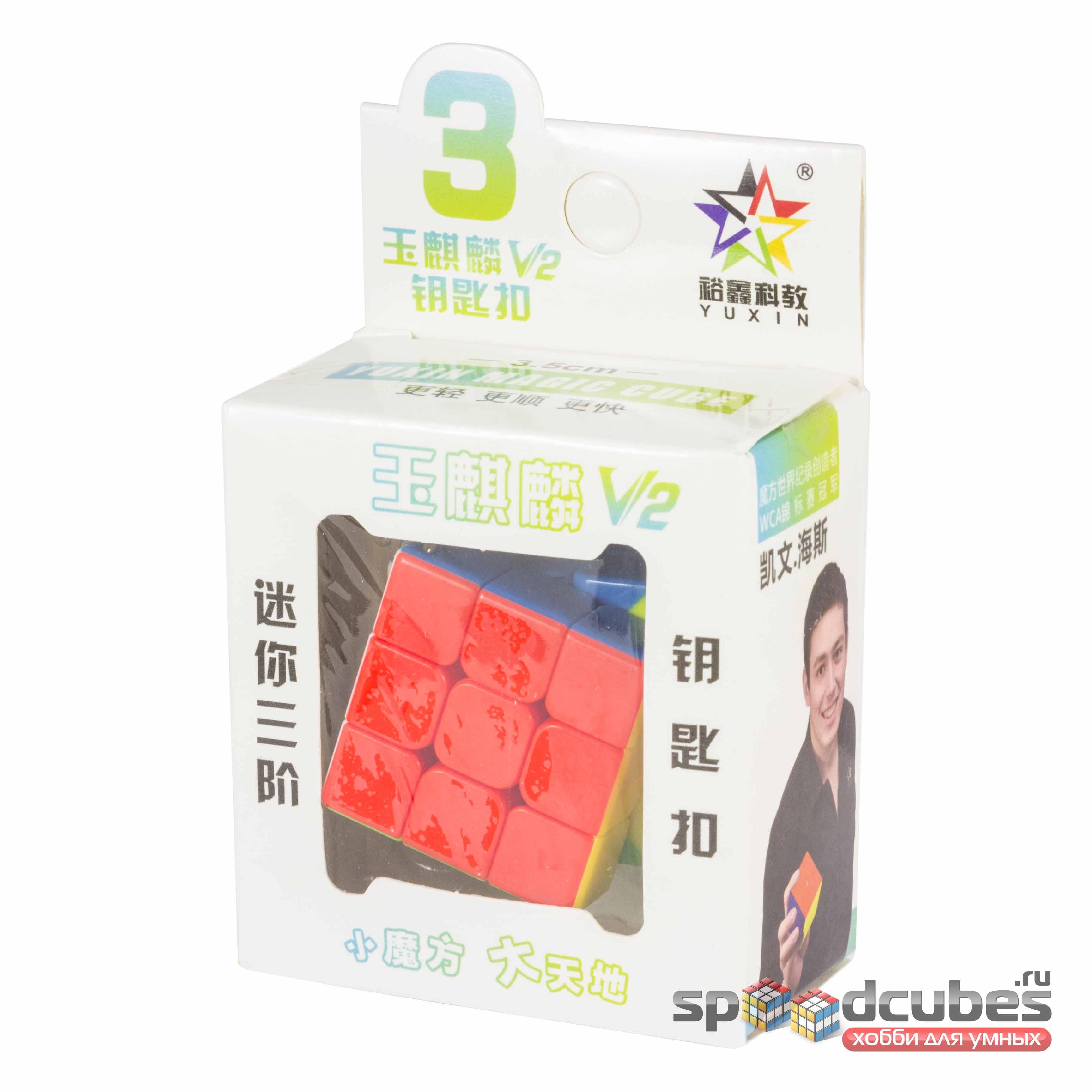 Yuxin 3x3x3 35 Mm брелок (цв) 1