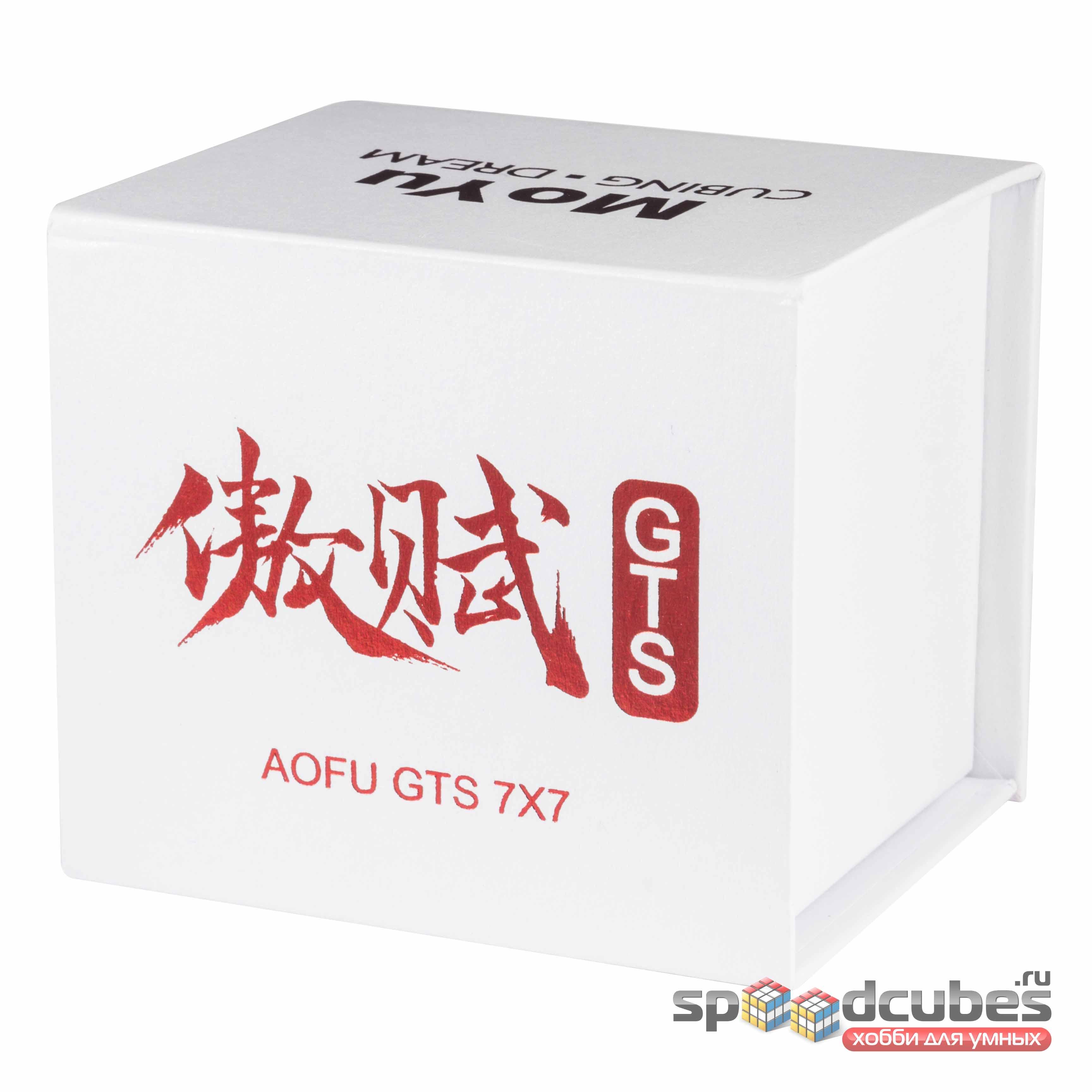 MoYu 7×7 AoFu GTS 3