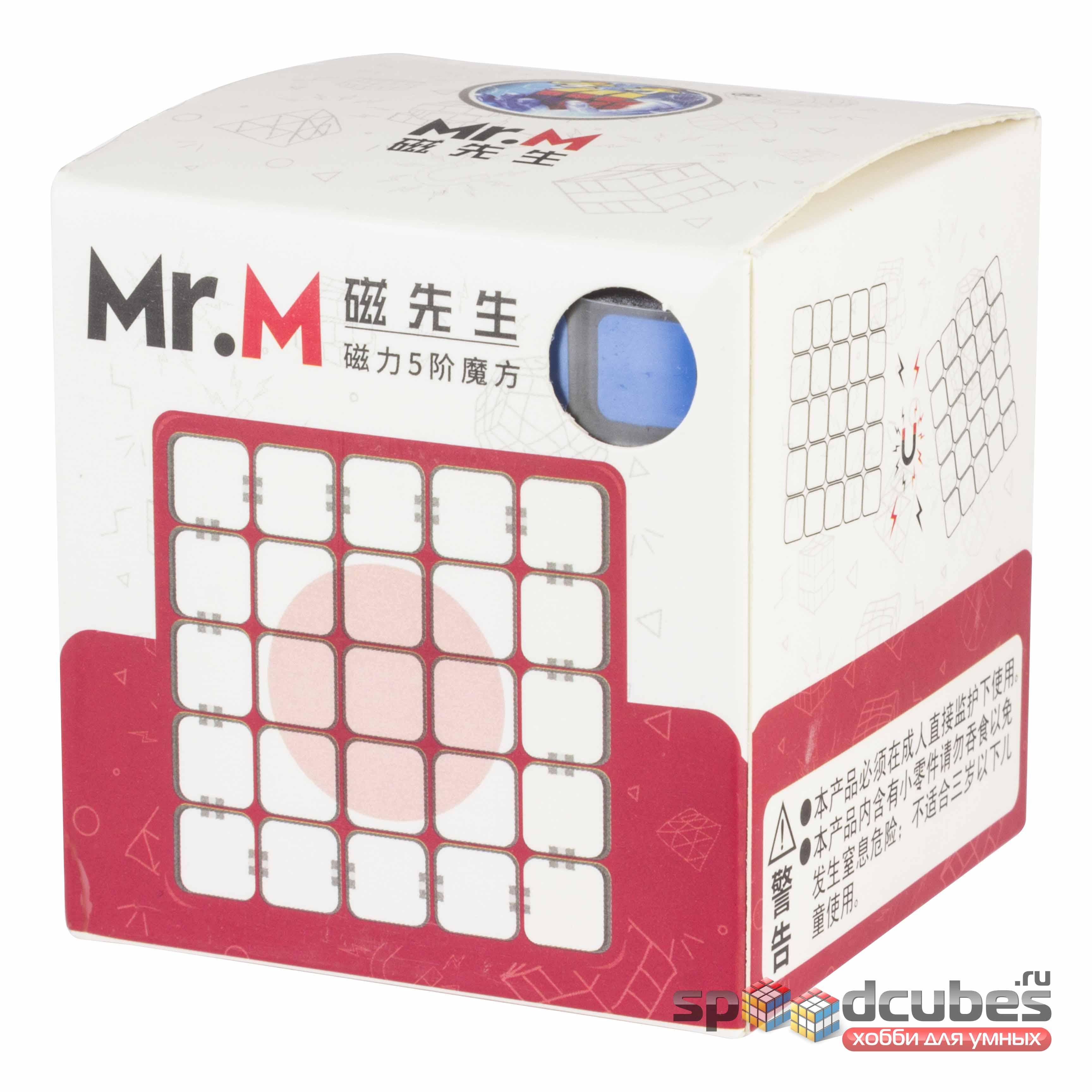 Shengshou 5x5x5 Mr M 1