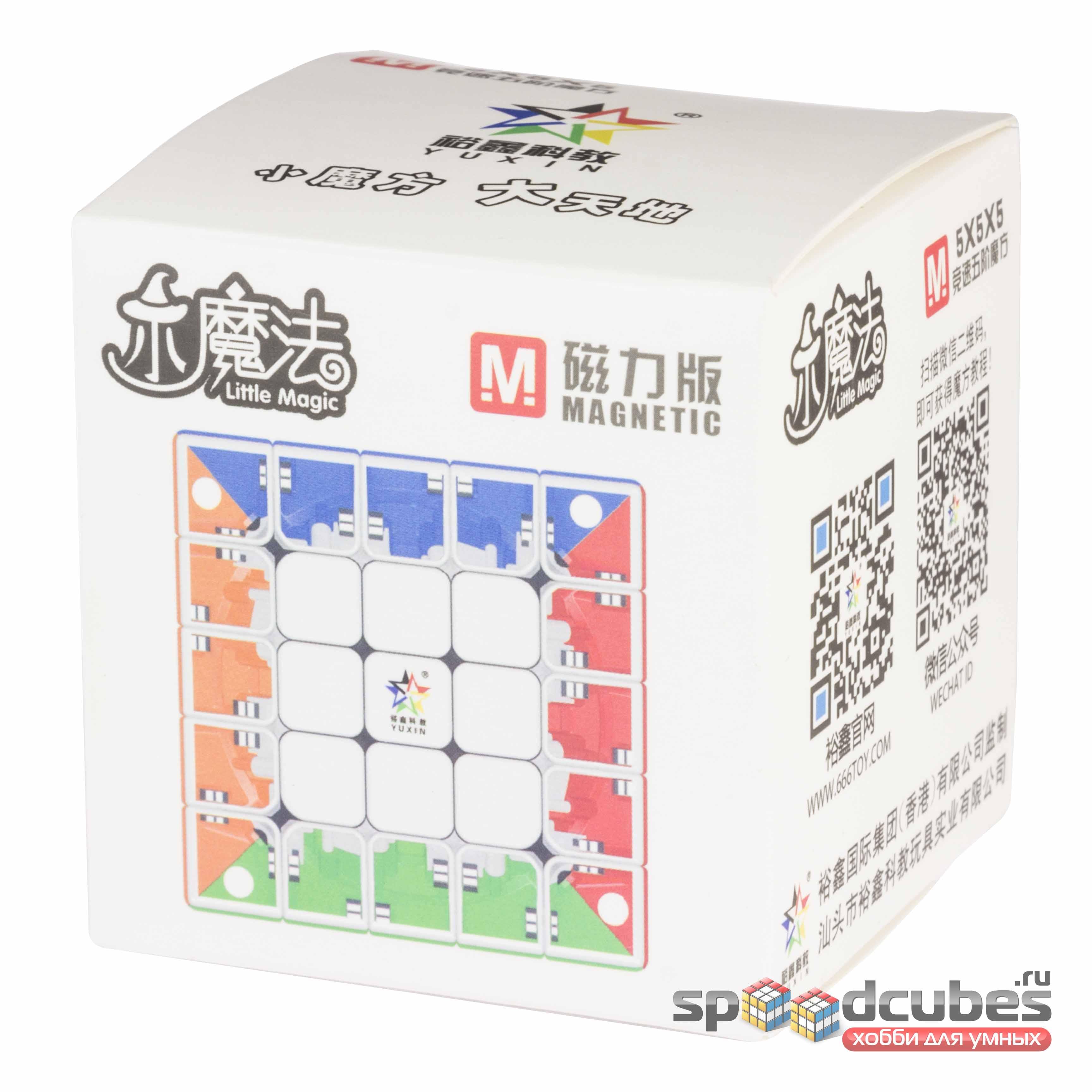 Yuxin 5x5x5 Little Magic M 1