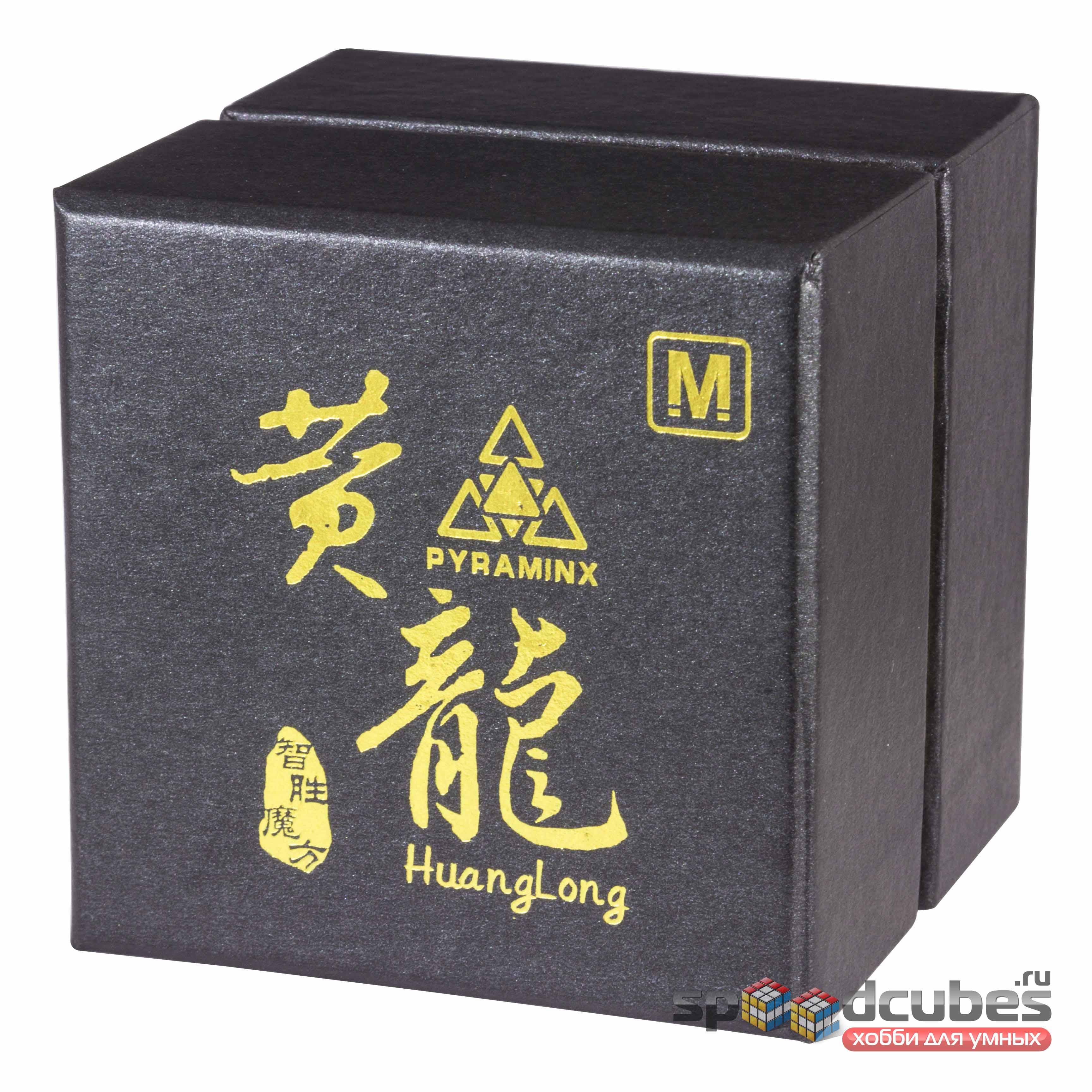 Yuxin Huanglong Pyraminx M 1