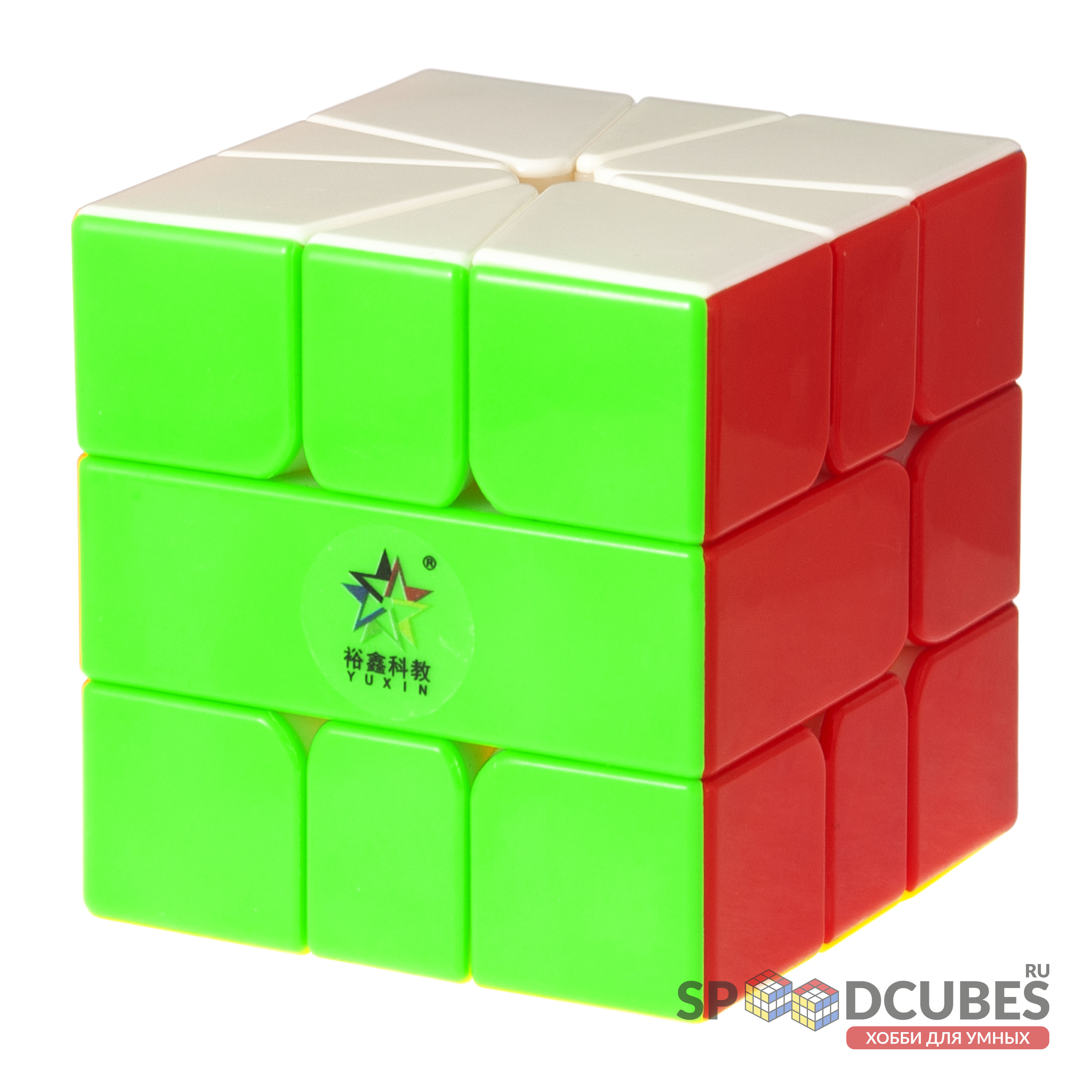 YuXin Little Magic Square-1