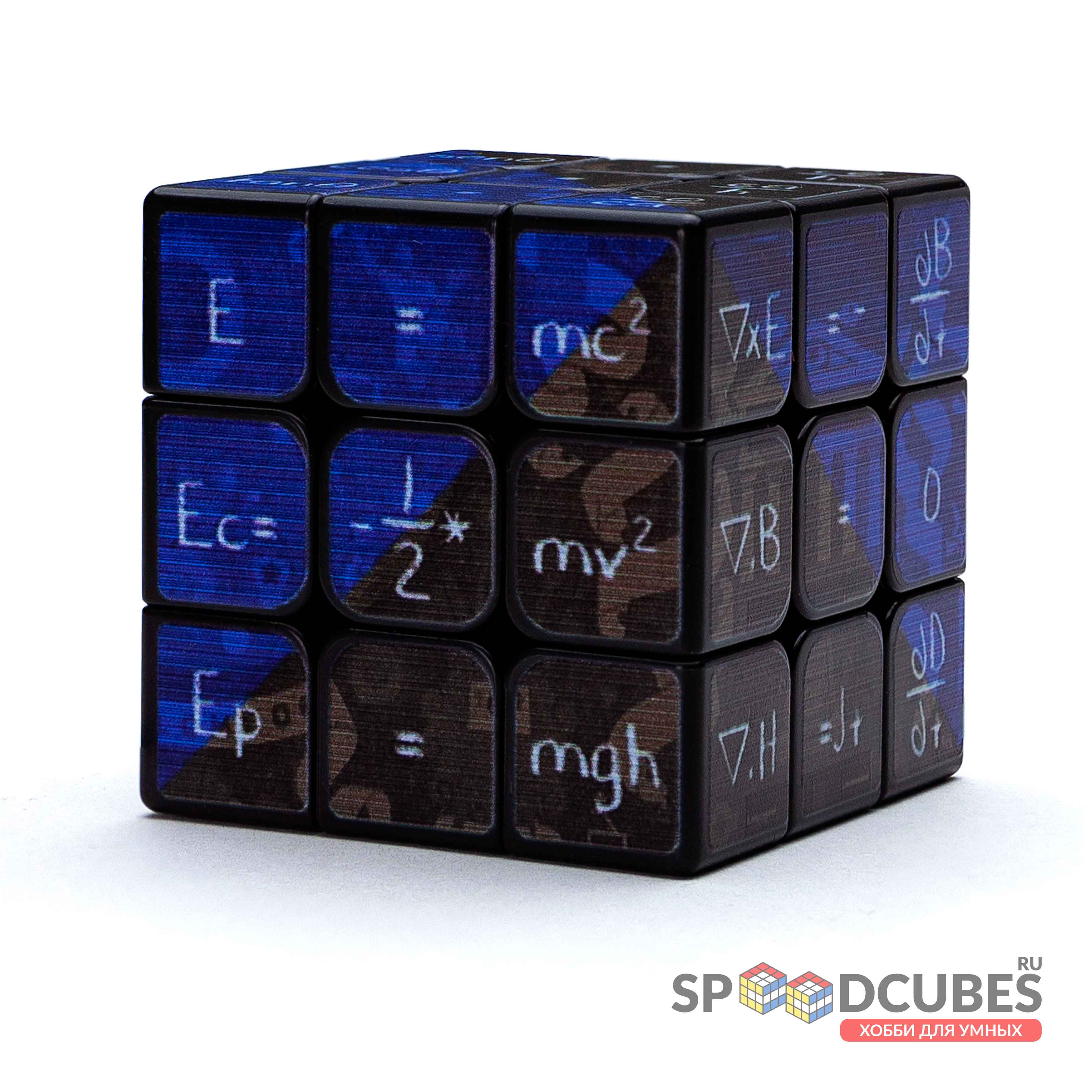 Z 3x3 Mathematics Cube