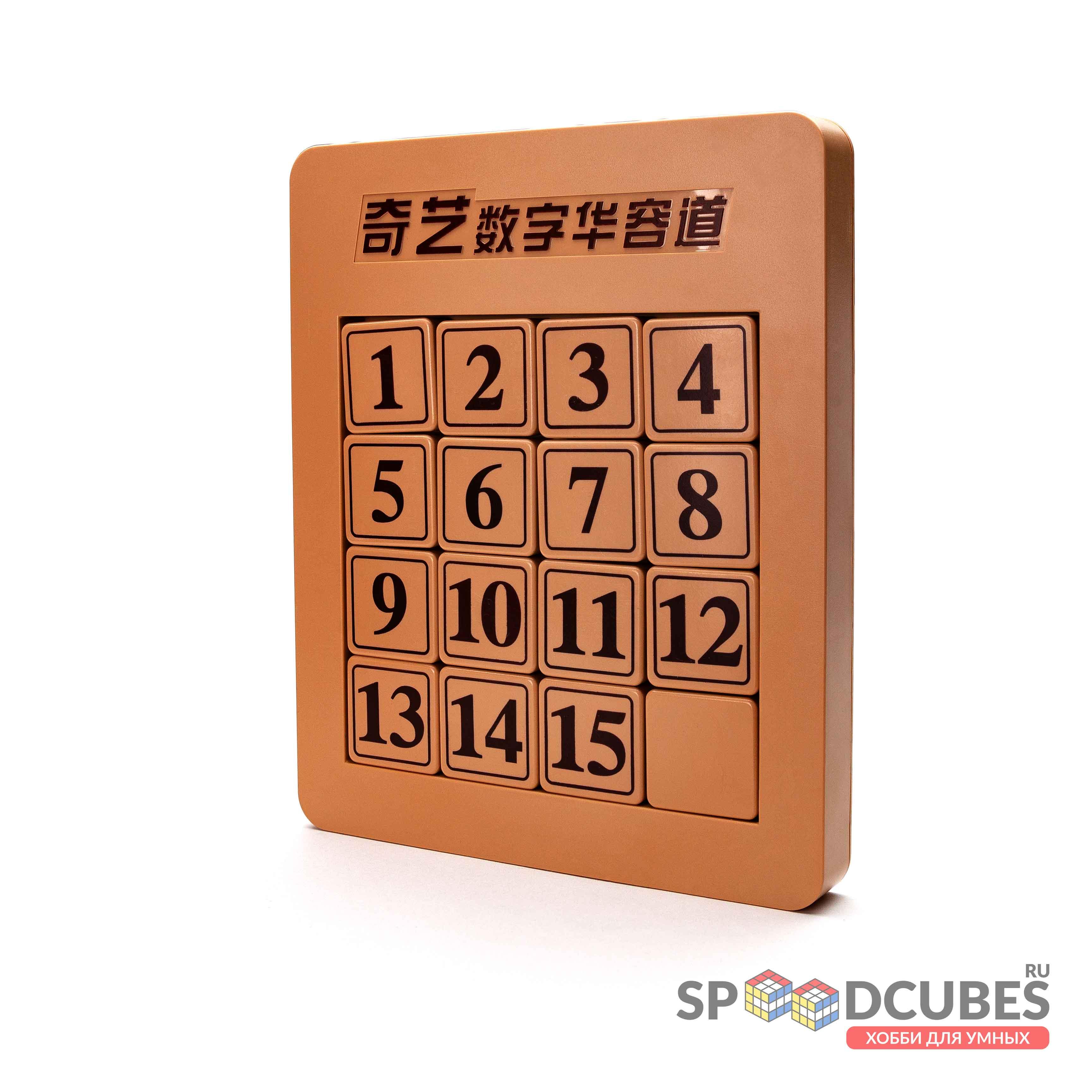 QiYi (MoFangGe) Number Sliding Klotski Magnetic