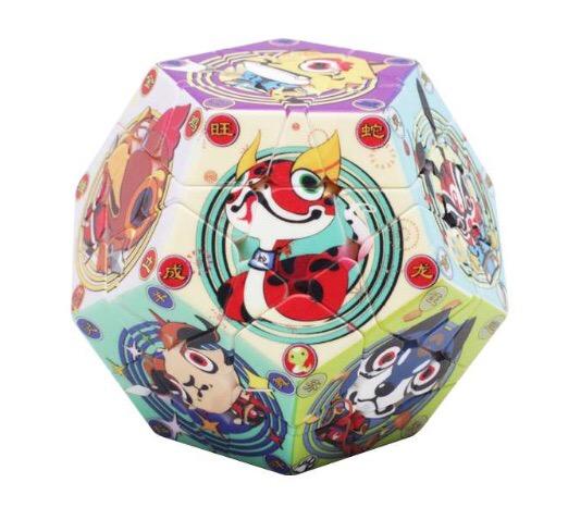 Z Megaminx Chinese 12-years Calendar
