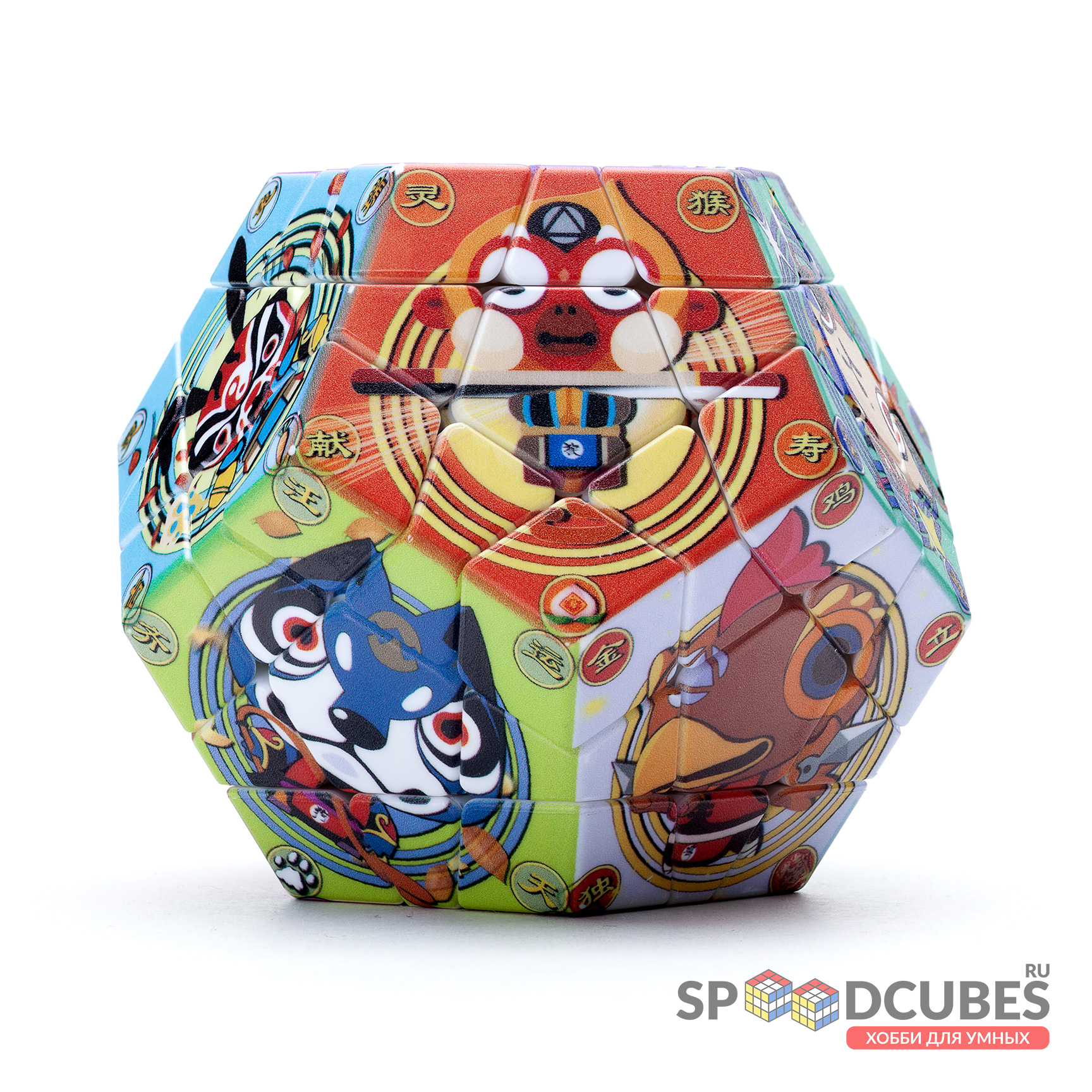 Z Megaminx Chinese 12-years Calendar