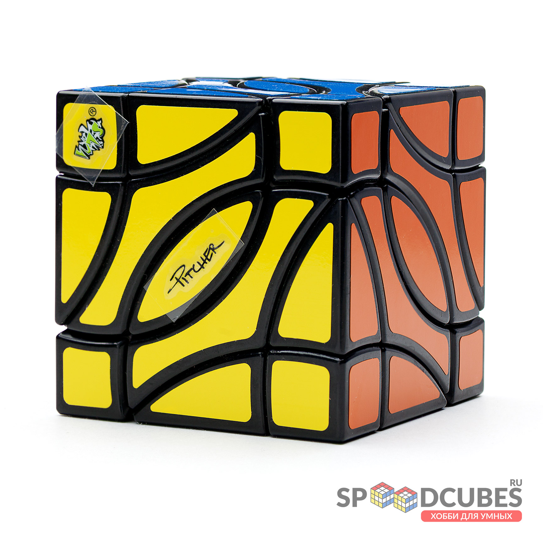 Lanlan 4 Corners Cube