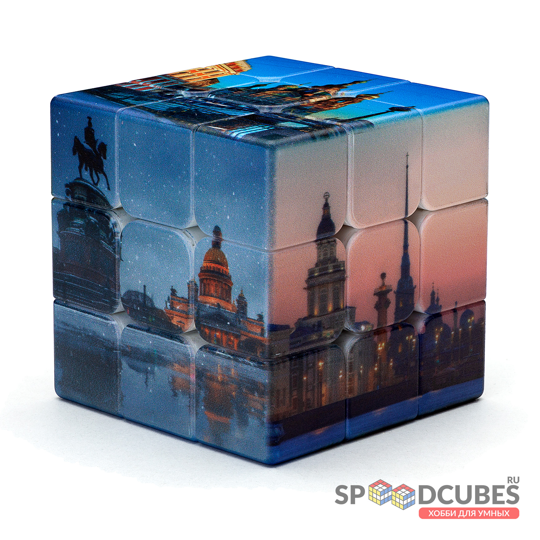 SPEEDCUBES 3x3x3 St.Petersburg Day