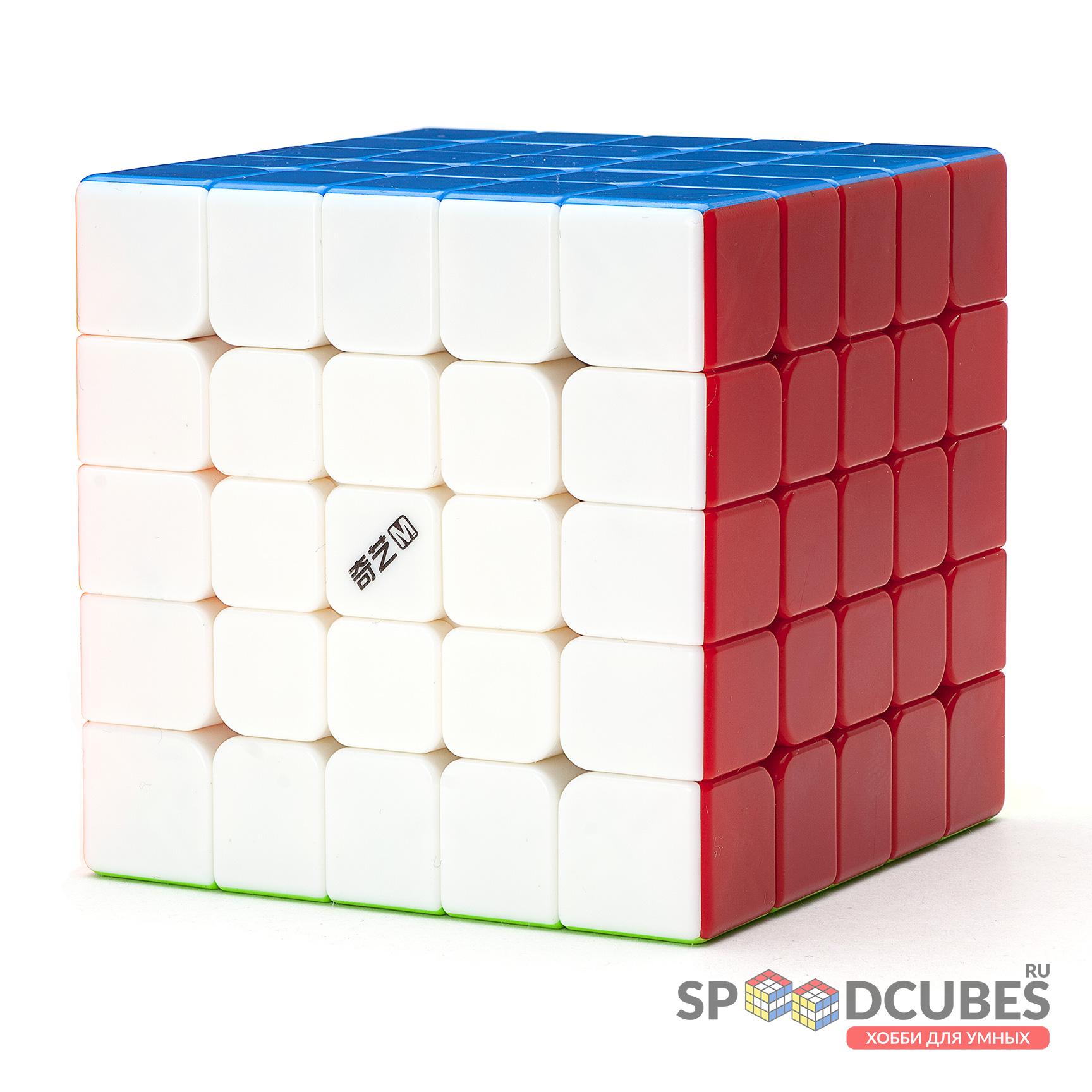 QiYi (MoFangGe) MS 5x5x5 Magnetic