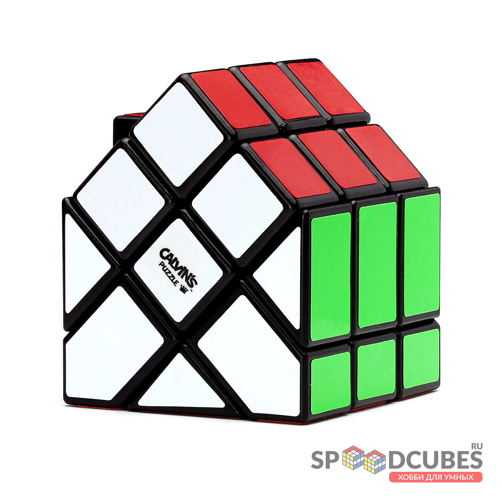 Calvin's Inverted House Cube With Nathan Wilson Logo
