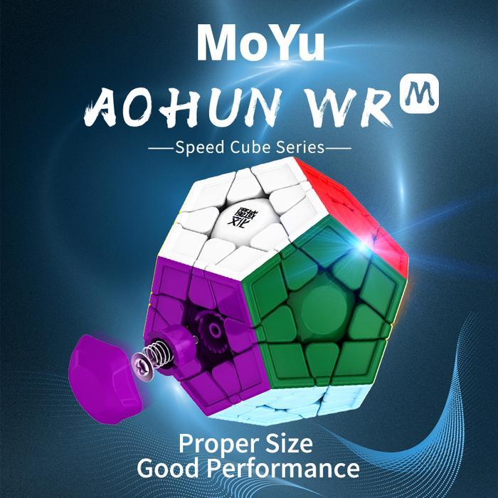 Moyustore Moyu Aohun Wrm Megaminx 2020 1 700x700