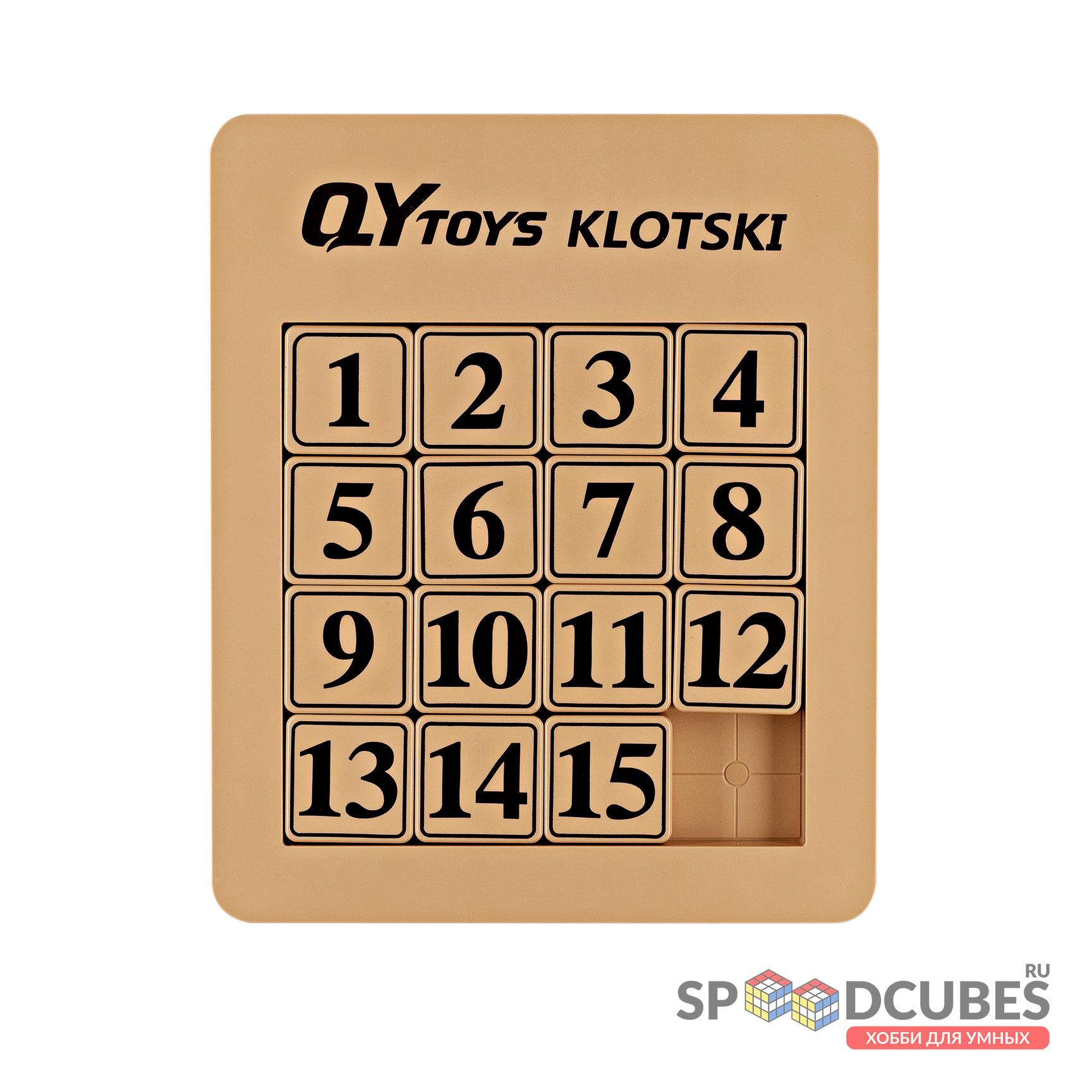 QiYi (MoFangGe) Number Sliding Klotski Magnetic 4x4 Lite