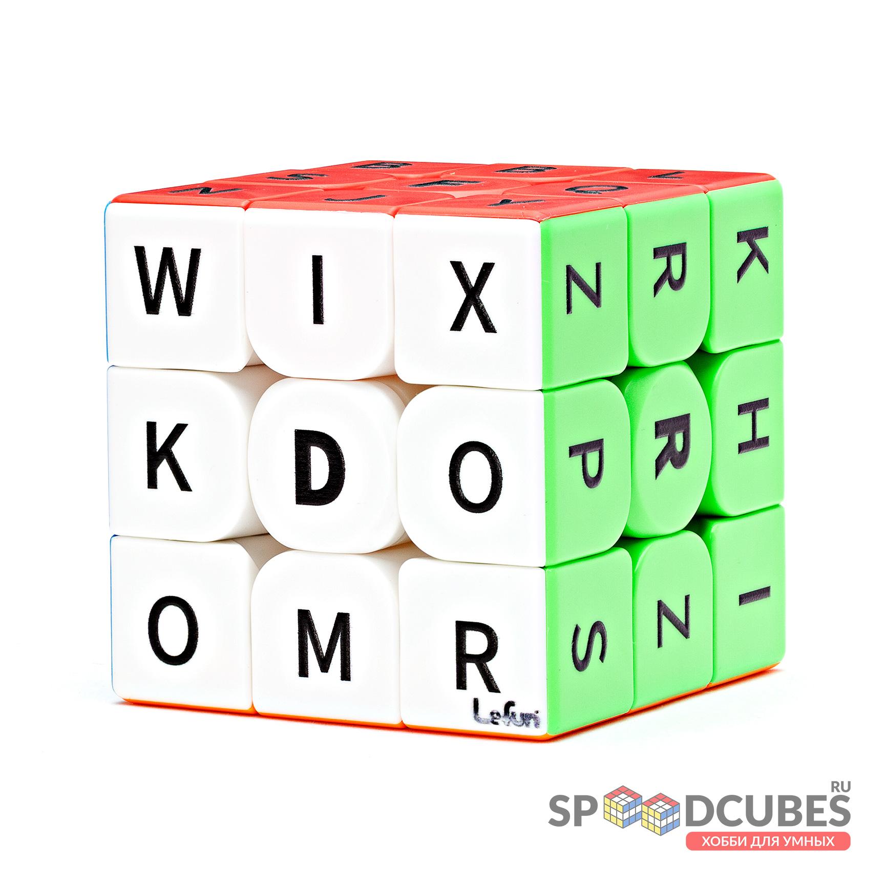 LeFun 3x3 Formula
