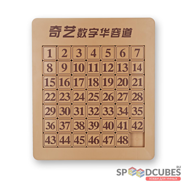 QiYi (MoFangGe) Number Sliding Klotski Magnetic 7x7 Lite