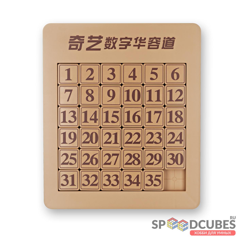 QiYi (MoFangGe) Number Sliding Klotski Magnetic 6x6 Lite