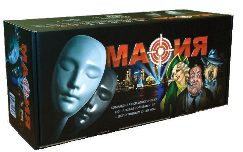 """Настольная игра """"Мафия"""" подарочный набор в коробке"""