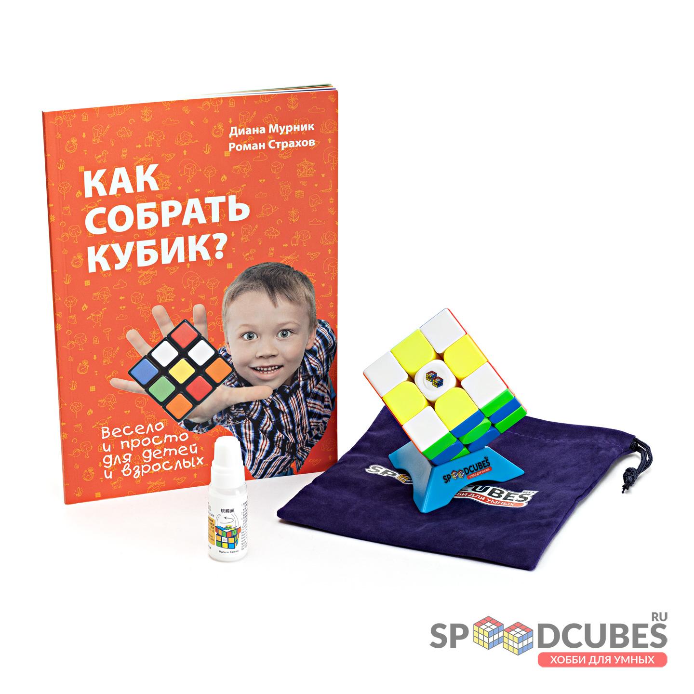 SPEEDCUBES Набор новичка М