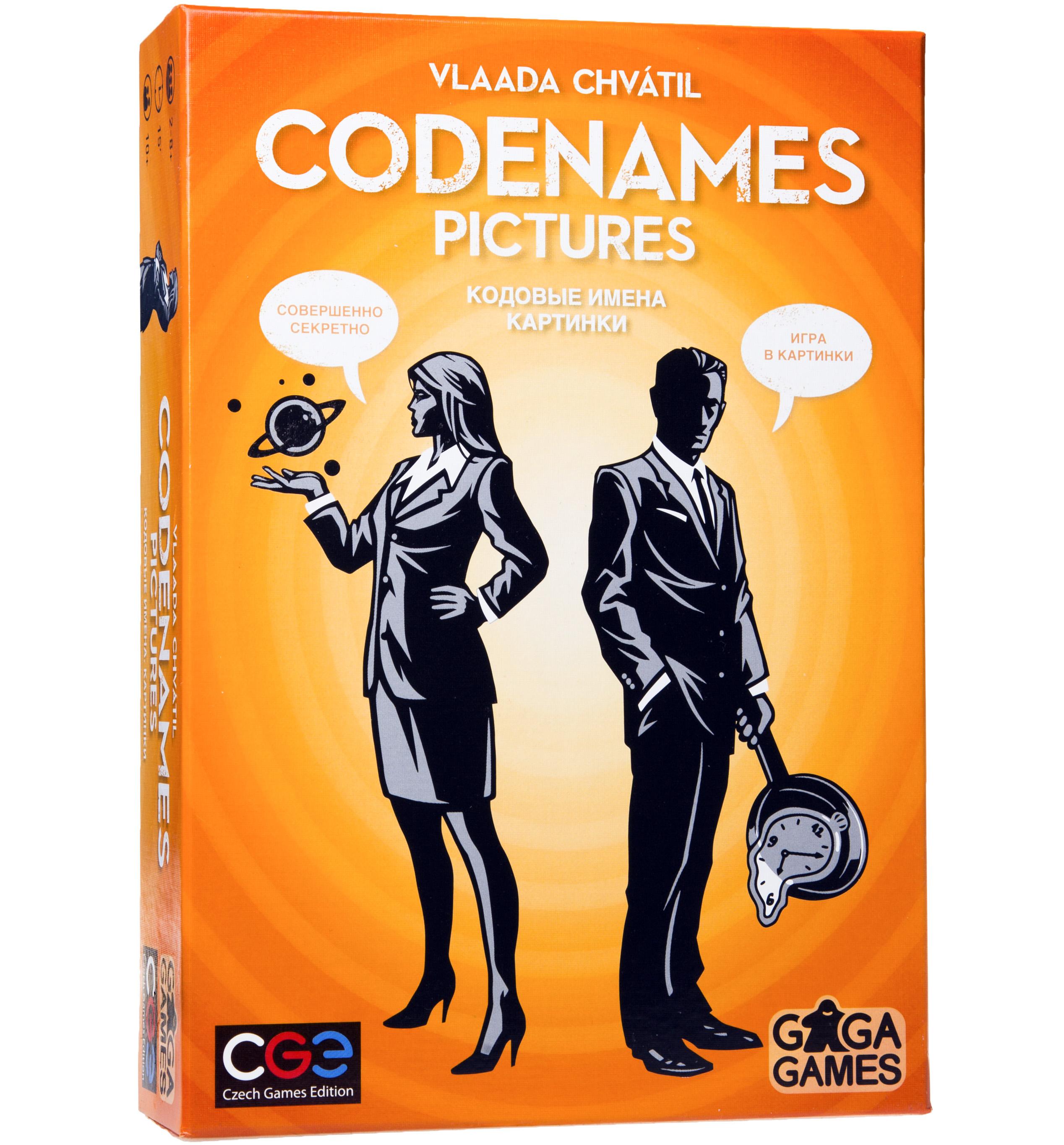 """Настольная игра """"Кодовые имена. Картинки"""" (Codenames)"""